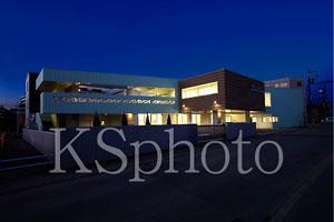 KSフォト建築写真