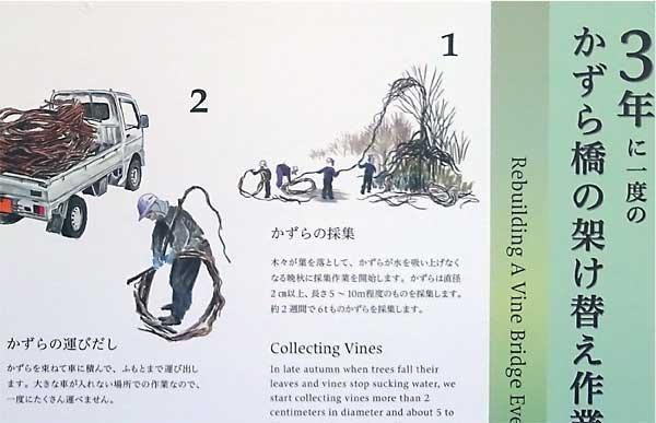 190412kazurabasi001.jpg