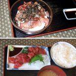 マグロ丼は480円だべさ