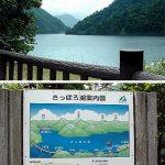 札幌の水が美味しいわけ