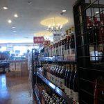 北海道ワインはいかが