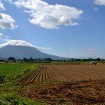 美しい羊蹄山 ニセコ シーン