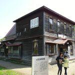 北海道開拓の村 レトロな写真館