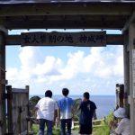 女人禁制 オタモイの海の物語