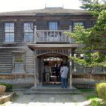 『北海道開拓の村』の旧近藤医院