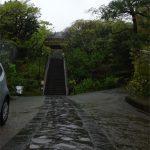 離婚への最後の手段だった縁切寺  鎌倉『東慶寺』