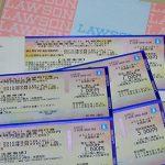 遠い道のりのプレミアムつき札幌旅行券