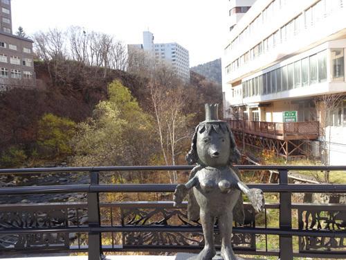 定山渓温泉カッパ像