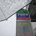 札幌は戸惑いのドカ雪