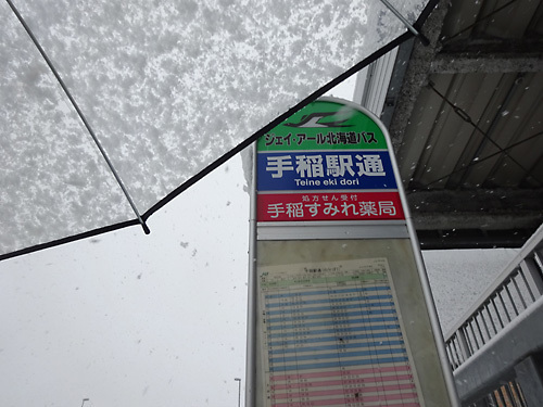 雪のバス停