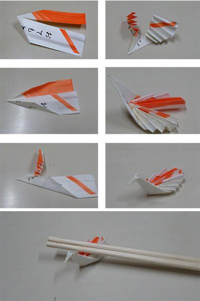 箸袋で折る鶴の作り方
