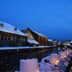 小樽 雪あかりの路2016の小樽運河会場