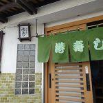 古平町 港寿しの刺身定食が美味しかった