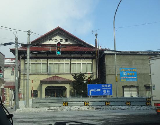古平の旅館