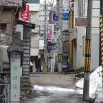 小樽には人にも猫にも心にしみる路地がある