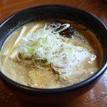 はまる!吉山商店の焙煎ごまみそラーメンと豚骨白湯しおらーめん