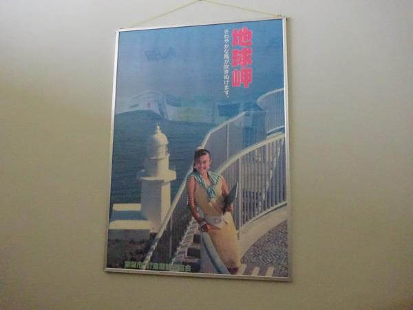 レトロなポスター