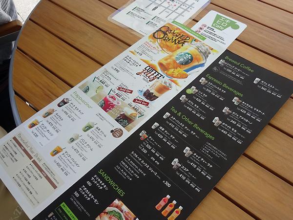 札幌駅 エキヒロカフェ