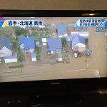 南富良野の水害に思う北海道に変化