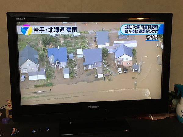 南富良野の水害の様子