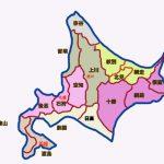 北海道を本州の上に置いて広さを確認してみた