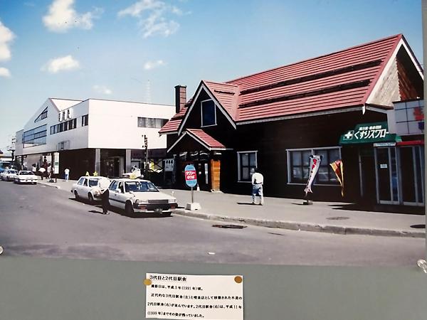 昔の手稲駅舍