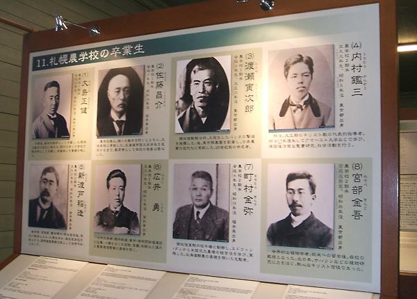 札幌時計台資料室