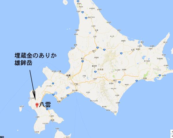 八雲 雄鉾岳 地図