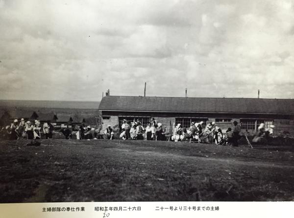 昔の手稲の写真