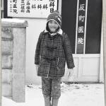 女の子の写真から思う昭和の様子