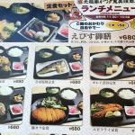 恵美須商店 手稲店のランチは お腹いっぱい