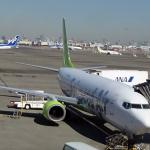 ソラシドエアで長崎空港、リムジンバスで出島へ