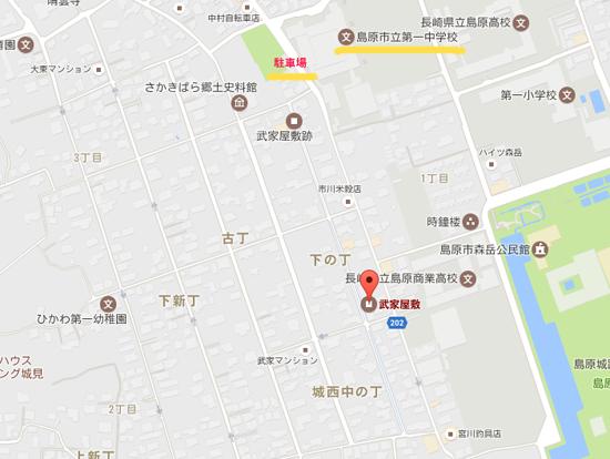 島原 武家屋敷 マップ