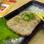 北海道人には初めてだったイラという魚