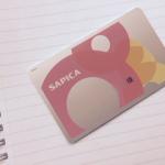サピカはコンビニのセイコーマートでもチャージ!札幌地下鉄とバスのICカード