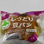 豆パンは北海道だけだったの!?