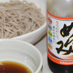 大人気の『めんみ』は 北海道限定の『めんつゆ』の商品名