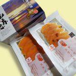 ユートピア知床の知床天然鮭スライス