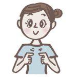 手話検定試験4級の内容・・・私の場合