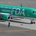 札幌丘珠空港にFDA今年最後のフライト