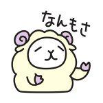 『ばっちい』『やばちい』『ばっぱい』は汚れているという北海道の方言