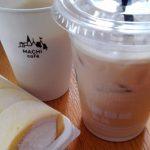 ローソンのカフェインレスカフェラテがgood!