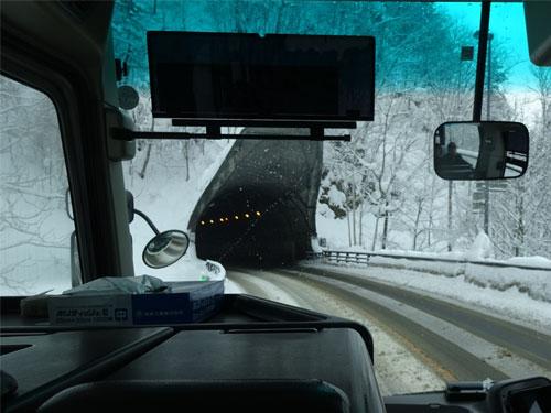 薄別トンネル