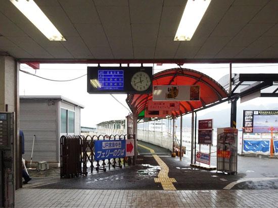 宮島 JR西日本フェリー