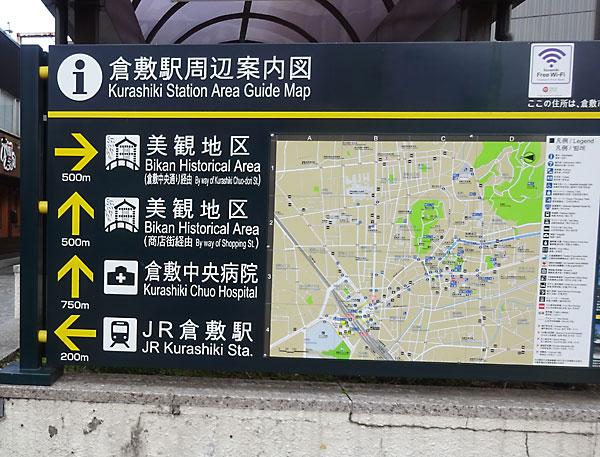 倉敷 案内図