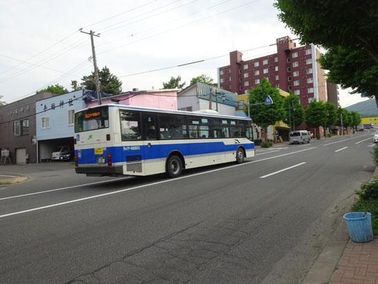手稲鉱山行きJRバス