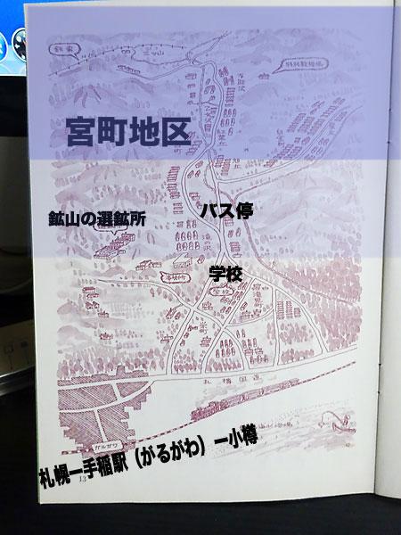 手稲鉱山付近の地図