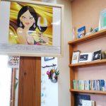 手稲駅前 パン喫茶『大和』で せいちゃん似顔絵イラスト展
