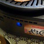 イワタニカセットガス スモークレス焼肉グリルやきまる を使ってみました!