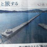 小樽の防波堤には、それを作った人の遺骨が納められている
